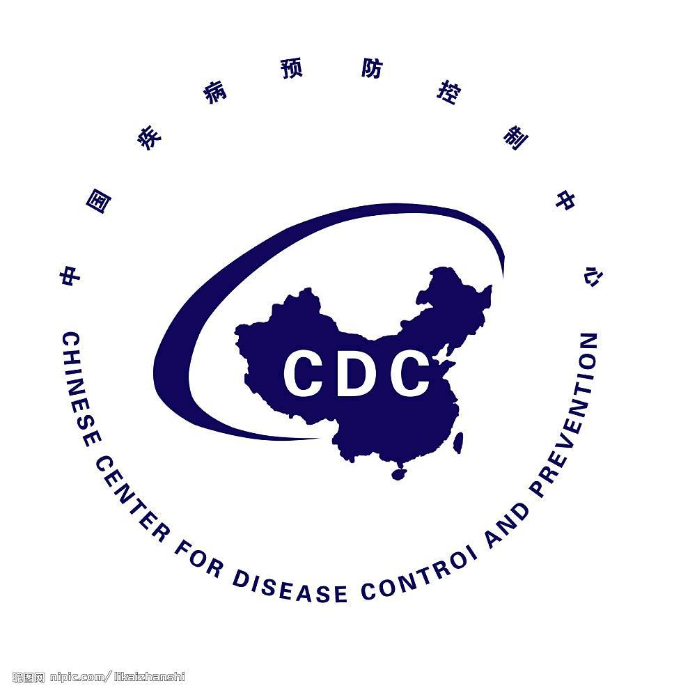 贵州荔波县疾病预防控制中心实验室建设
