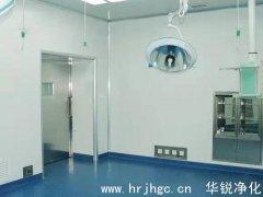医院层流洁净手术室的五种布局