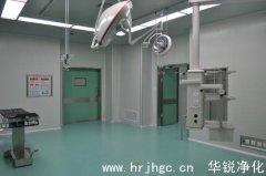 在层流手术室净化中引入医用气体